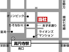 会社周辺地図